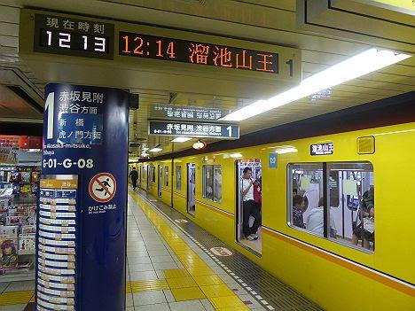 【3分おきの頻繁運行!】銀座線 溜池山王行き1 1000系(渋谷駅改良工事に伴う運行)