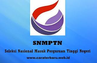 Cara Pendaftaran Online SNMPTN 2016