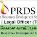 Vacancies in Petroleum Resources Development Secretariat (PRDS)
