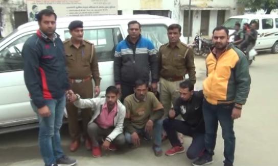 Faridabad CIA sector 48 police used to rob the robbers, Gururgram-Faridabad Road