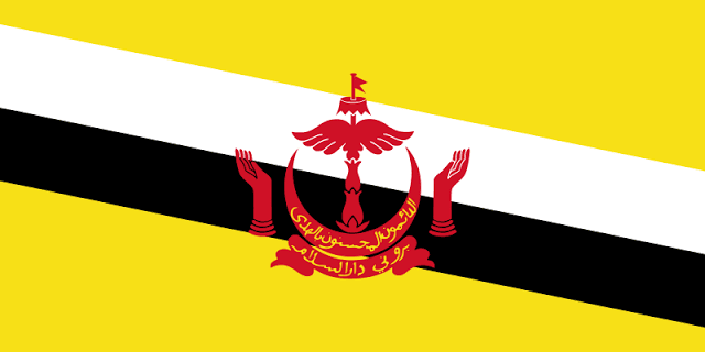 Bendera Brunei - Negara negara ASEAN