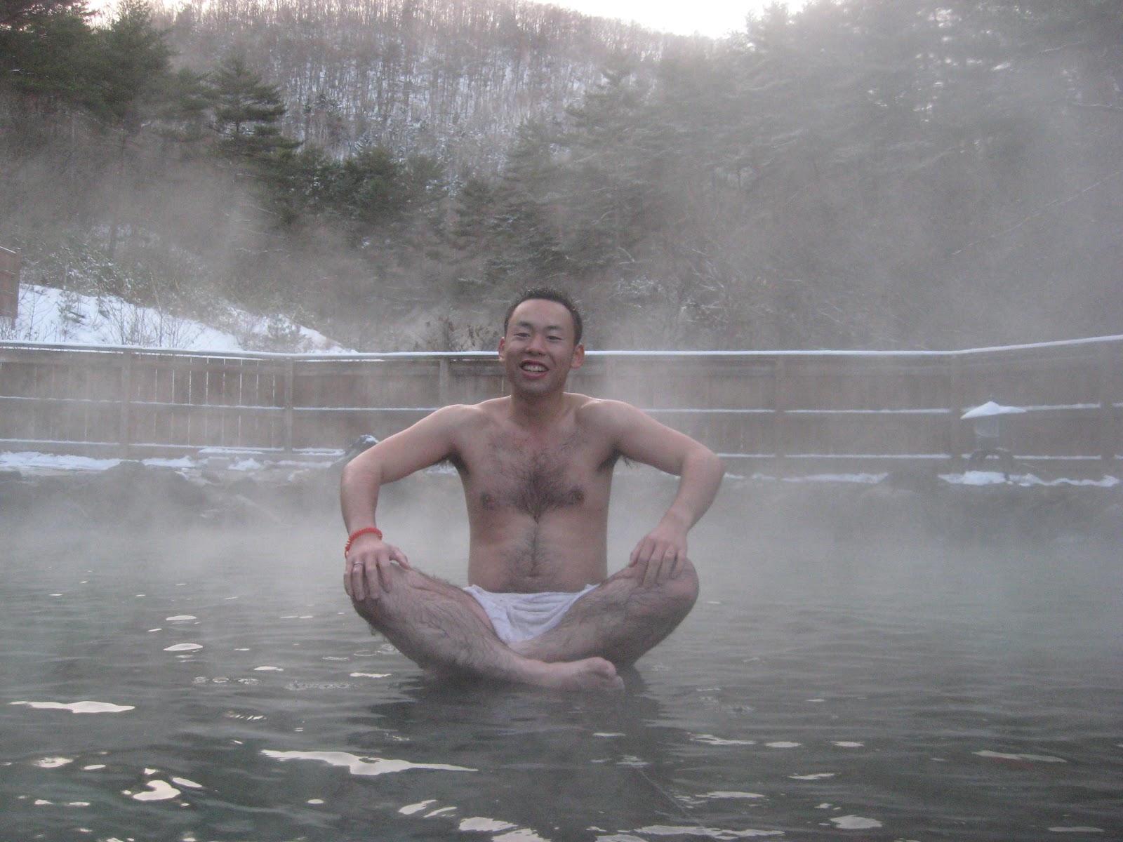 Japanese onsen nude Nude Photos 77