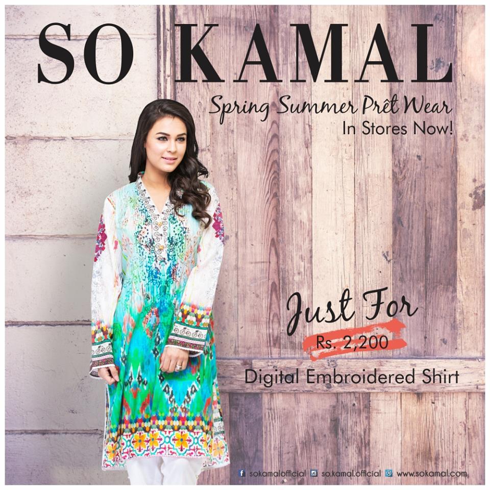 Shirt design girl 2016 - Best Kurti Designs 2016 2017 Spring Summer Kurti Designs For Girls By So Kamal