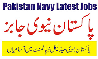 Pakistan Navy Latest Jobs 2018
