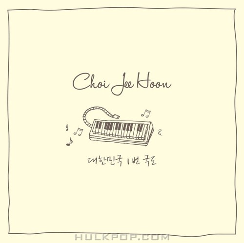 Choi Jee Hoon – Korean Route 1 – EP