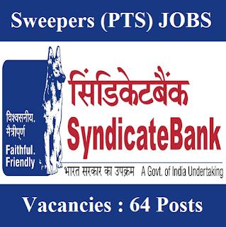 Syndicate Bank, Bank, Sweeper, Andhra Pradesh, 10th, freejobalert, Sarkari Naukri, Latest Jobs, syndicate bank logo