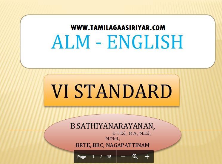 Samachar Kalvi 5th Standard