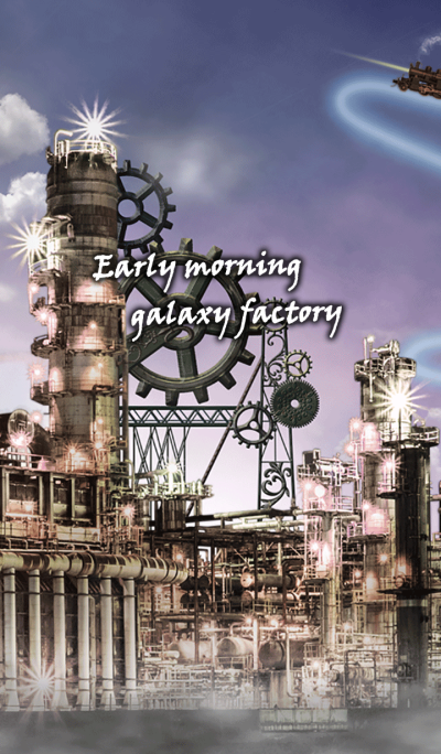 Early morning galaxy factory