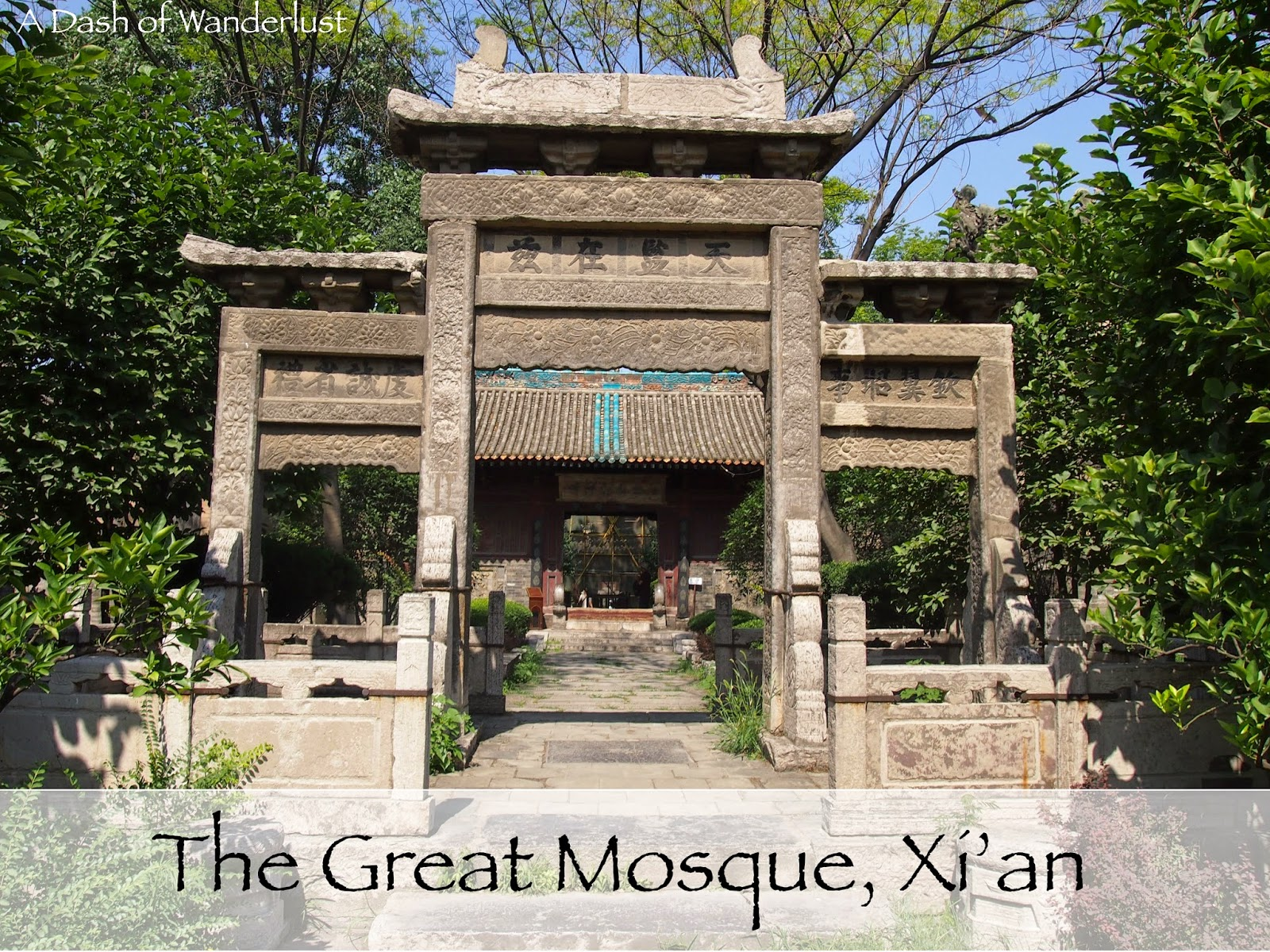 The Great Mosque in Xi'an, China