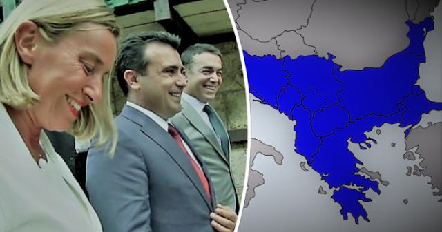 ΠΓΔΜ – Διάλυση ή άτακτη διάλυση