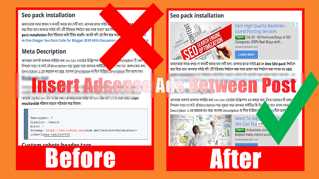 How to Insert Adsense Ads Inside/ Between Blogger Post in Bangla