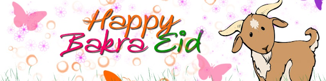 Eid Mubarak images For Your Loved