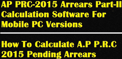 AP PRC-2015 Arrears Part-II Calculation Software For Mobile PC Versions - How To Calculate A.P P.R.C 2015 {RPS 2015} Pending Arrears