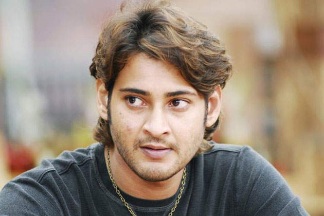 Old Mahesh Babu HD Images
