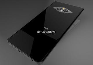 Nokia bezel-less Smartphone concept