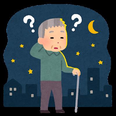 深夜徘徊をする高齢者のイラスト(おじいさん)