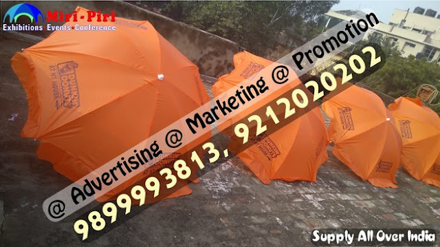 Manufacturers and suppliers in Delhi, India of Advertising Umbrellas, Extra Large Umbrellas, Folding Umbrellas, Garden Umbrella, Marketing Umbrellas, Outdoor Umbrellas, Promotional Umbrella, Promotional Umbrellas Manufacturers, Side Pole Garden Umbrellas, Square Umbrellas, Tensile Umbrella, Wooden Umbrellas
