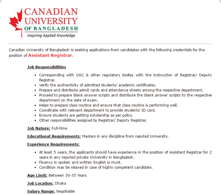 canadian university of bangladesh assistant registrar job circular