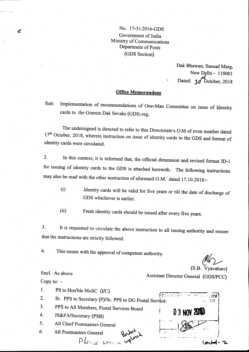 Implementation of recommendations of one-man Committee on issue of Identity cards to the GDS