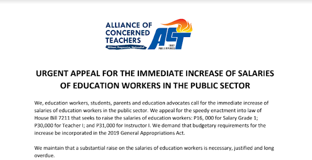 URGENT APPEAL FOR THE IMMEDIATE INCREASE OF SALARIES OF EDUCATION WORKERS IN THE PUBLIC SECTOR