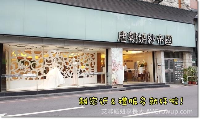 板橋唐朝婚紗-婚紗公司-婚紗工作室
