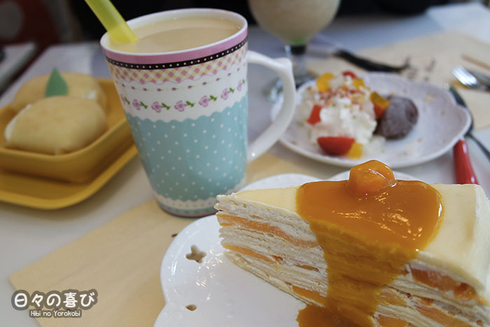 vue d'ensemble commande guimi house mille feuille mangue + bubble tea