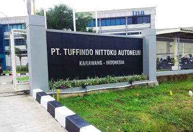 Lowongan Kerja Jobs : Operator Produksi, General Manager, HRGA Manager Lulusan Baru Min SMA SMK D3 S1 PT Tuffindo Nittoku Autoneum (TNA)