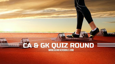 Daily Current Affairs Quiz: 27th March 2018