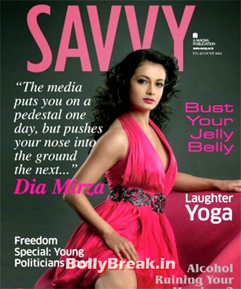 Dia Mirza, August 2014 Indian Magazine Covers