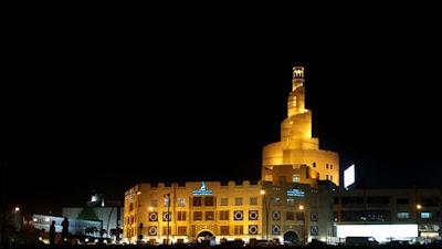 الدوحة - أرشيفية