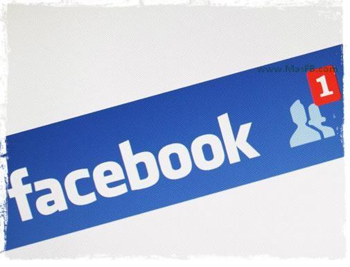 Amigos en común ocultos en Facebook - MasFB