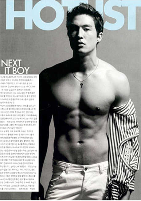 Daniel Henney Nude Penis Buttock Pic 69