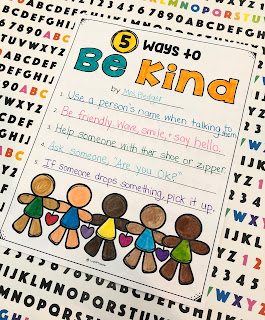 Kindness Writing Worksheet