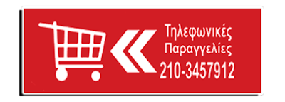 http://koukouzelis.com.gr/stegnotiria/9247-bosch-wtw87468gr-8kg.html
