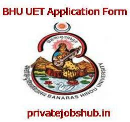 BHU UET Application Form