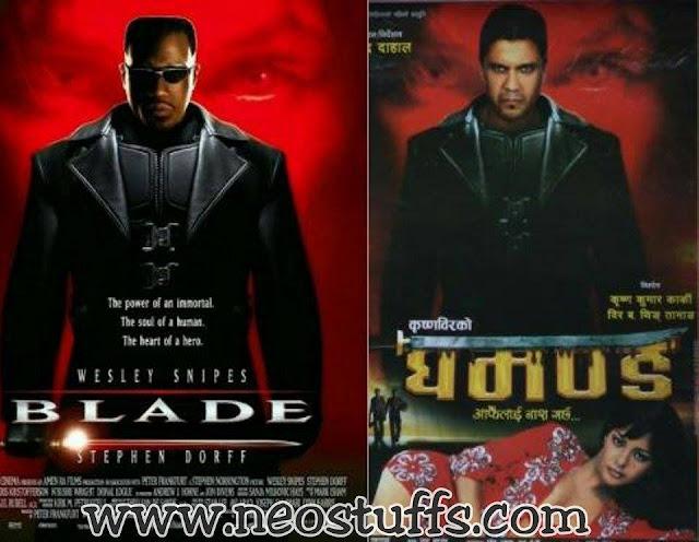 ghamanda nepali movie