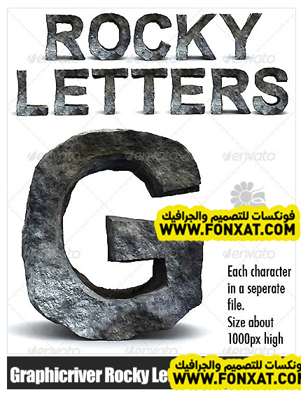 Download clipart images made of letters