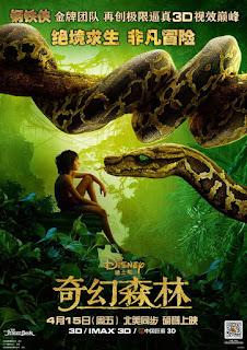 The Jungle Book (2016) 1080p
