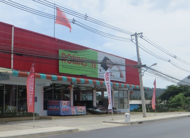 Магазин мебели Самуи