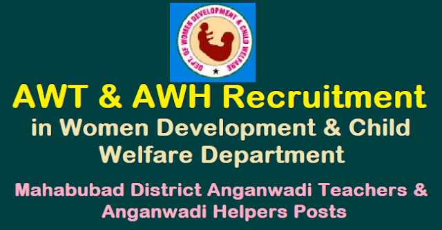 TS Jobs, Anganwadi Recruitment, Anganwadi Teachers Posts, Anganwadi Helpers Posts, Department of Women Development and Child Welfare, WDCW Recruitment, AWT Posts, AWH Posts, Mahabubabad District