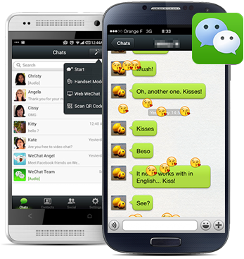 LOWRATEVOIP POUR IPHONE