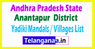 Yadiki Mandal Villages Codes Anantapur District Andhra Pradesh State India