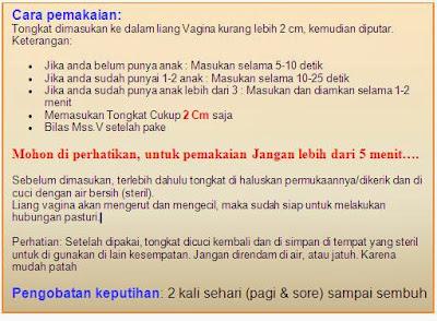 http://obatpenyempitvagina.blogspot.com/2014/04/obat-peremajaan-vagina.html