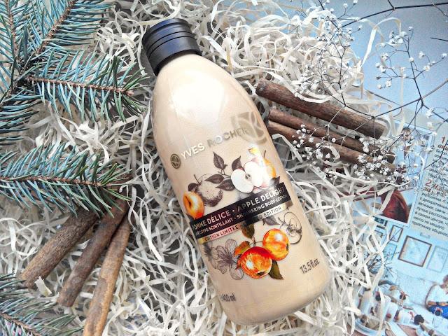 "Yves Rocher Shimmering Body Lotion Apple Delight Молочко для тела ""Яблочное наслажение"""