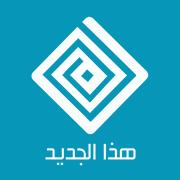 أفضل تطبيق معلوماتي عربي على هواتف الأندرويد و الأيفون