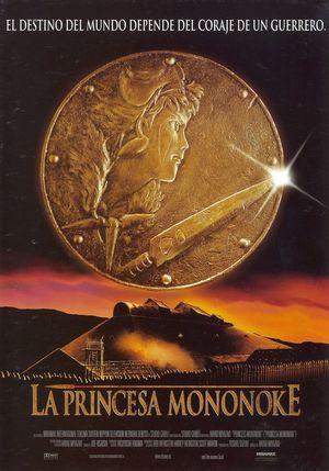 Poster Princess Mononoke 1997