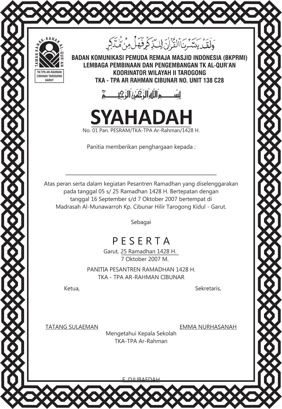 Sertifikat Syahadah Desain Kampungan