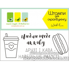 http://scrapstudio.com.ua/index.php?route=product/product&product_id=5314