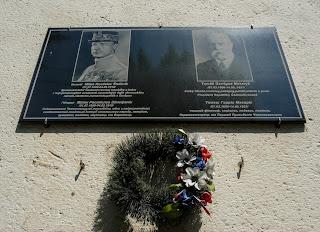 Перечин. Школа. Мемориальная доска Мілану Штефанику и Томашу Масарику