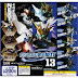 Gundam Warrior NEXT vol. 13